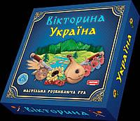 Настільна гра Вікторина Україна