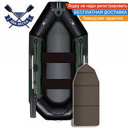 Надувная лодка Aqua Star B-249Н брызгоотбойник слань-книжка двухместная + комплект д/якоря на носу, баллон 35