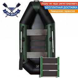 Надувная лодка Aqua Star B-249Н брызгоотбойник слань-коврик двухместная + комплект д/якоря на носу, баллон 35
