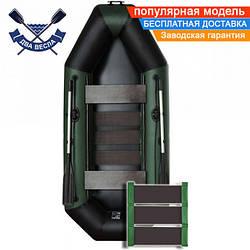 Надувная лодка Aqua Star B-275Н брызгоотбойник слань-коврик двухместная + комплект д/якоря на носу, баллон 35