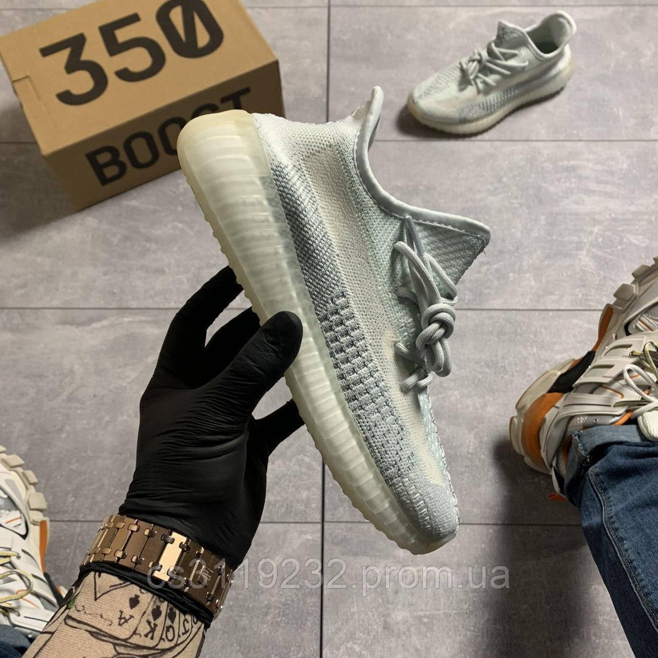 Мужские кроссовки Adidas Yeezy Boost 350 V2 Cloud White (белые)