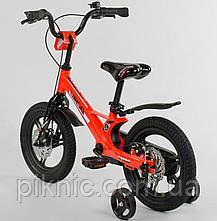 Велосипед 14 дюймів для дітей 4, 5 років. Магнієва рама. Дитячий 2-х колісний двоколісний Червоний, фото 3