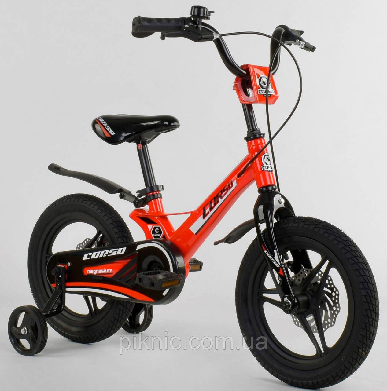 Велосипед 14 дюймів для дітей 4, 5 років. Магнієва рама. Дитячий 2-х колісний двоколісний Червоний