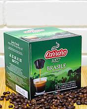 Кава в капсулах Carraro Brasile DOLCE GUSTO, 16 шт (моносорт арабіки)