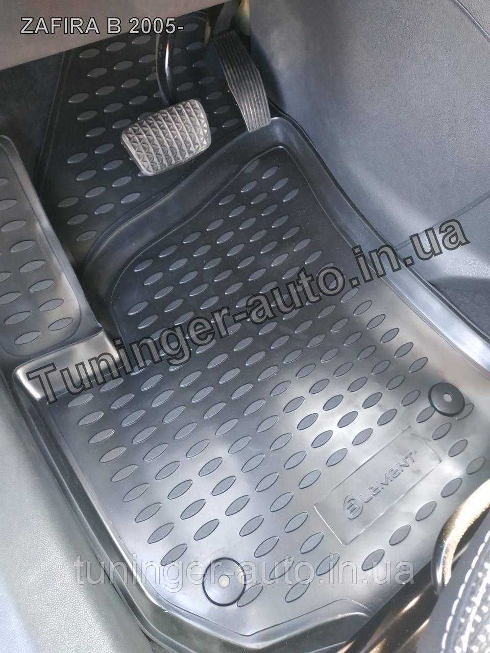 Коврики в салон Opel Zafira B 2005-2011 4шт.(Полиуретан)