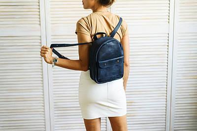 Женский рюкзак из натуральной кожи синего цвета. Жіночій рукзак із натуральної шкіри