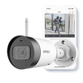 4 Мп вулична IP відеокамера IPC-G42P