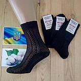 Носки мужские летнии с сеткой  100% хлопок 25 размер черные, фото 4
