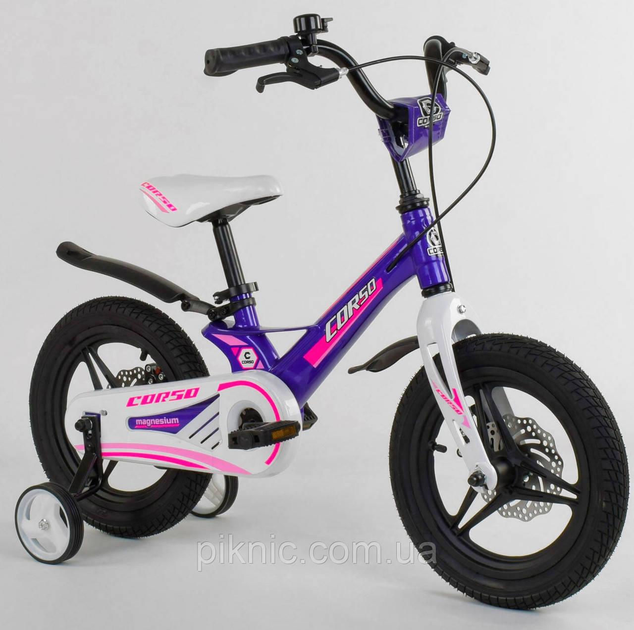 Велосипед 14 дюймів для дівчаток 4, 5 років. Магнієва рама. Дитячий 2-х колісний двоколісний Фіолетовий