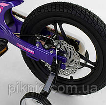 Велосипед 14 дюймів для дівчаток 4, 5 років. Магнієва рама. Дитячий 2-х колісний двоколісний Фіолетовий, фото 2