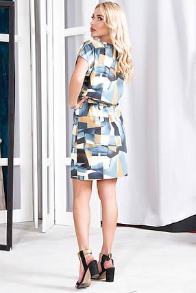 Платье 631 голубое, фото 2