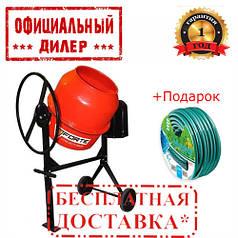 Бетономешалка FORTE EW6140P (140 литров) |СКИДКА 10%|ЗВОНИТЕ