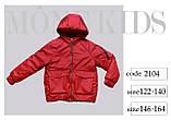 Курточка oversize, плащевка, эко мех, подклад эко мех, красный, Моне, р.146,152, фото 7