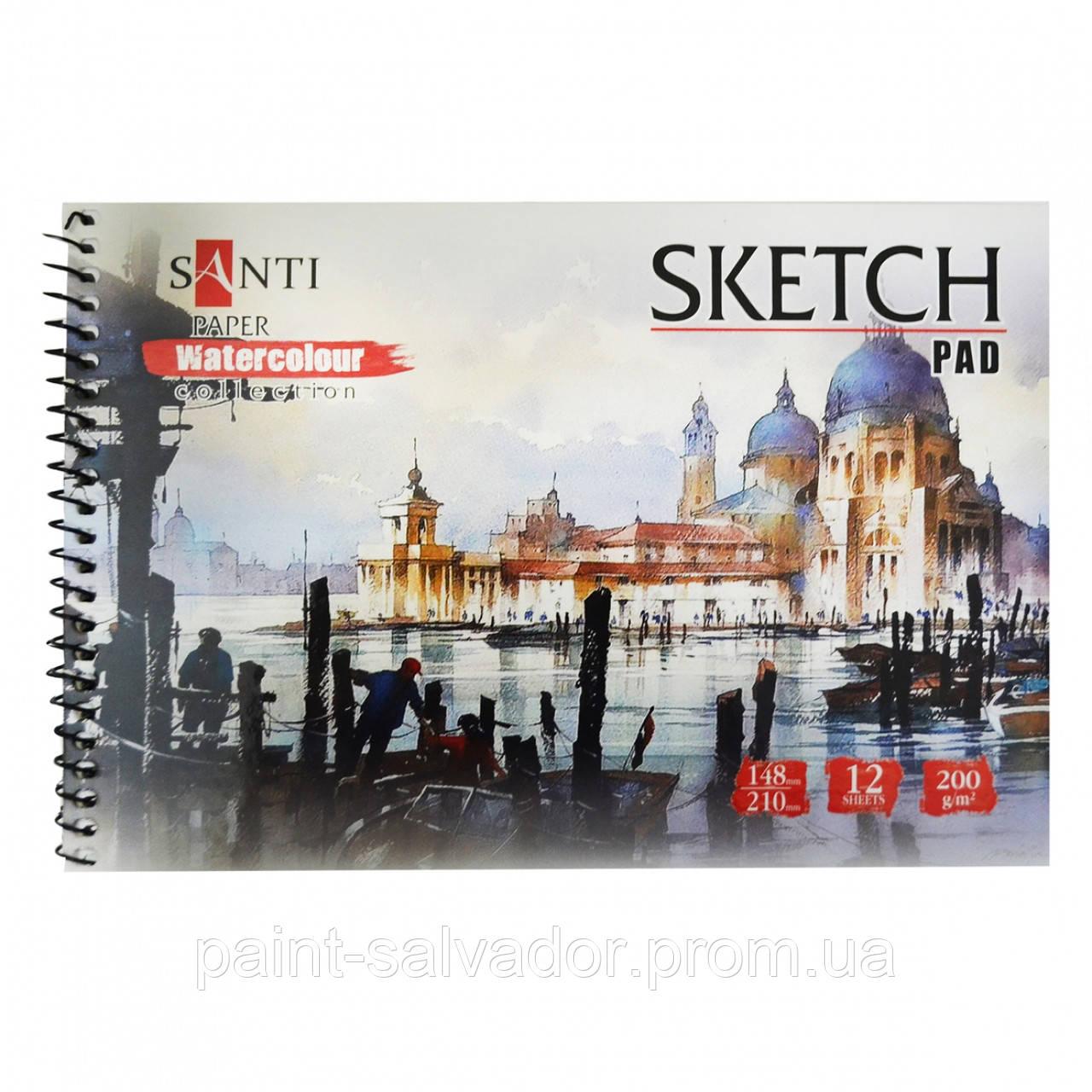 Альбом для акварели А5  Travelling 12 л. 200 г/м.кв.  Paper Watercolor Collection Santi 742604