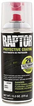Захисне покриття підвищеної міцності (фарба) U-POL RAPTOR™, 400 мл Аерозоль Білий
