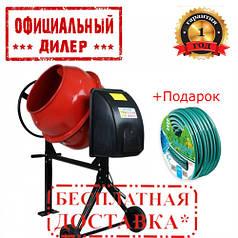 Бетономешалка FORTE EW8160P (160 литров) |СКИДКА 10%|ЗВОНИТЕ