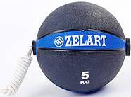 Медбол с веревкой Zelart Medicine Ball резина (FI-5709), фото 4
