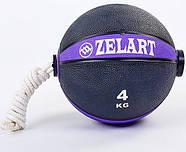 Медбол с веревкой Zelart Medicine Ball резина (FI-5709), фото 3