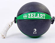 Медбол с веревкой Zelart Medicine Ball резина (FI-5709), фото 2