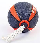 Медбол с веревкой Zelart Medicine Ball резина (FI-5709), фото 10