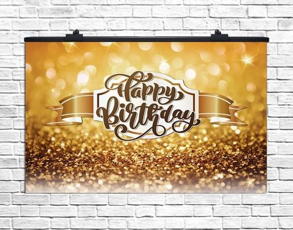 Плакат для свята Happy Birthday 75х120 см 1729