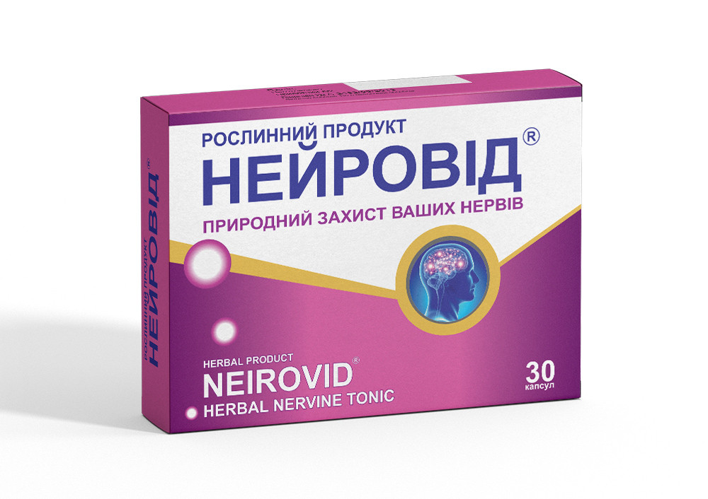 Нейровид, 30 капс, Шив-Медфарм