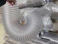 Армований шланг ПВХ д.50-250мм для деревообробних верстатів,стружкопилососа товщ.0,5мм, завод Rondo2, Польща