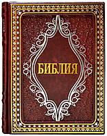 Книга кожаная «Библия» в футляре