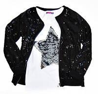Куртка бомбер женская черная из двухсторонней пайетки рост 134-176