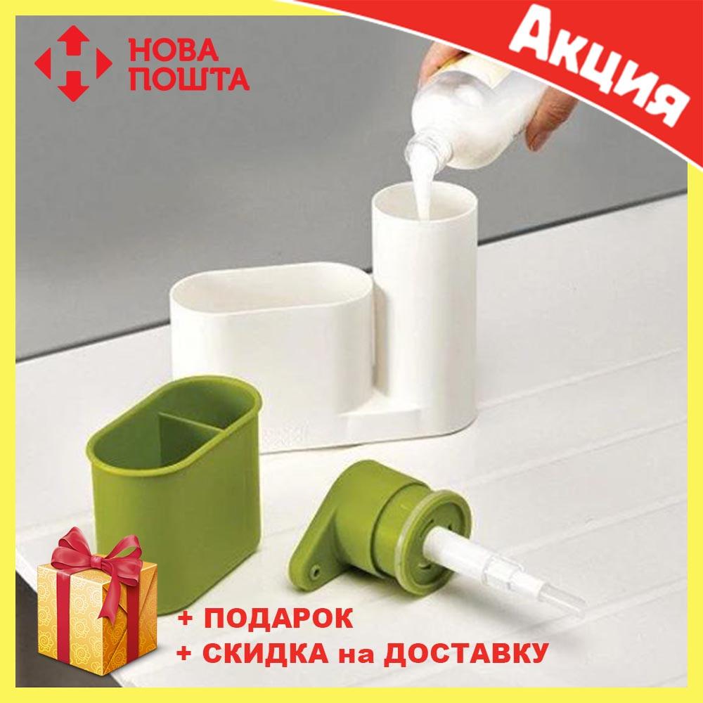 Органайзер для кухонной раковины Sink Tidy Sey двойной | дозатор жидкого мыла | подставка кухонная под мочалки