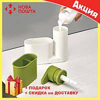 Органайзер для кухонной раковины Sink Tidy Sey двойной | дозатор жидкого мыла | подставка кухонная под мочалки, фото 1