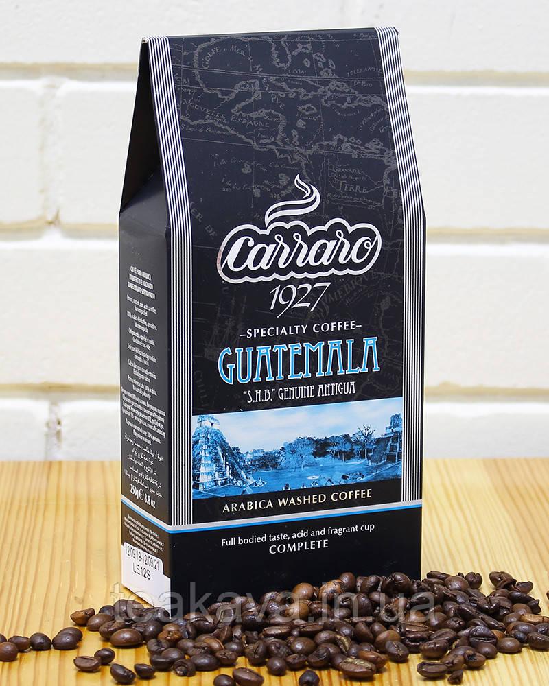 Кава мелена Carraro Guatemala, 250 г (моносорт арабіки)