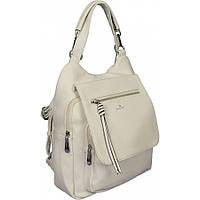 Сумка-рюкзак женская белая и бежевая.