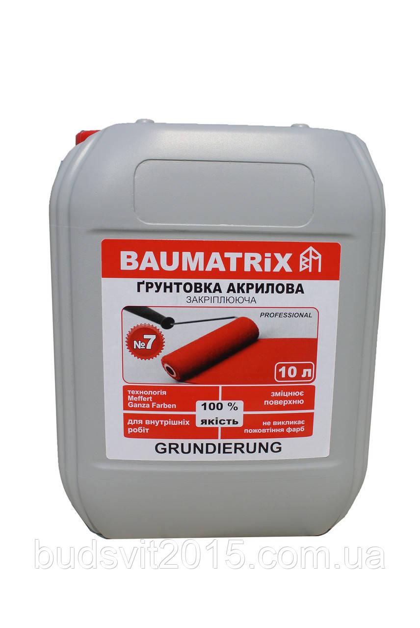 Baumatrix грунт акриловий універсальний 10л