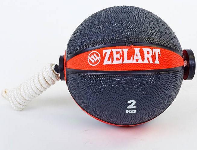 Медбол с веревкой Zelart Medicine Ball резина (FI-5709)