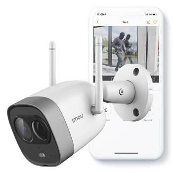 2 Мп вулична IP відеокамера IPC-G26EP