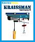 Підйомник електричний Тельфер KRAISSMANN SH 125/250, фото 2