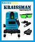 Лазерный уровень Kraissmann 5L L30 (зеленый луч), фото 2