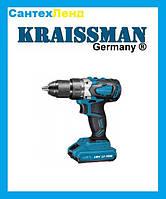 Шуруповерт аккумуляторный KRAISSMANN 2000 ABS 18/1 Li