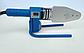 Паяльник для пластиковых труб KRAISSMANN 1500-EMS-6 (с электронным дисплеем), фото 3