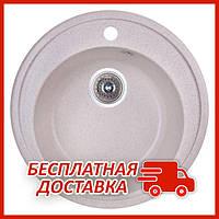 Круглая гранитная мойка для кухни из искусственного камня FostoD510kolor 800 бежевая врезная
