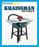 Пила дисковая стационарная KRAISSMANN 2200-TS-250