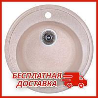 Круглая гранитная мойка для кухни из искусственного камня FostoD510kolor 806 коричневая врезная