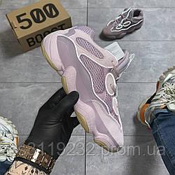 Женские кроссовки Adidas Yeezy 500 Soft Vision (сиреневый)
