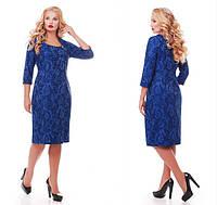 Женское платье демисезонное нарядное повседневное 3/4 рукав 52-58 р цвета сапфир