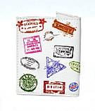 Обложка на ID паспорт Travel штампы, фото 3