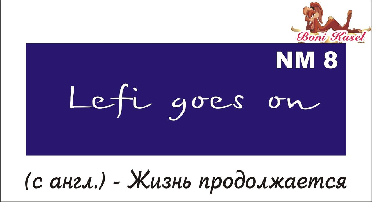 Трафарет надпись для биотату NM10