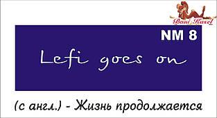 трафарет надпись для биотату NM8