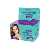 """ДД """"Витамины для улучшения состояния кожи, волос, ногтей"""" + Селен, 60 таб."""
