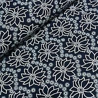 Батист с белыми цветами на тёмно-синем, перфорированный, ширина 145 см